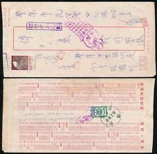 CHINA TAIWAN 1966 POSTAGE DUE CANCELLED BOXED RETURN + INSPECTOR MARK