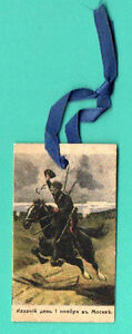 RUSSIA-RUSSLAND-THE-COSSACK-DAY-NOV-1-IN-MOSCOW-VINTAGE-CARD-RARE-257