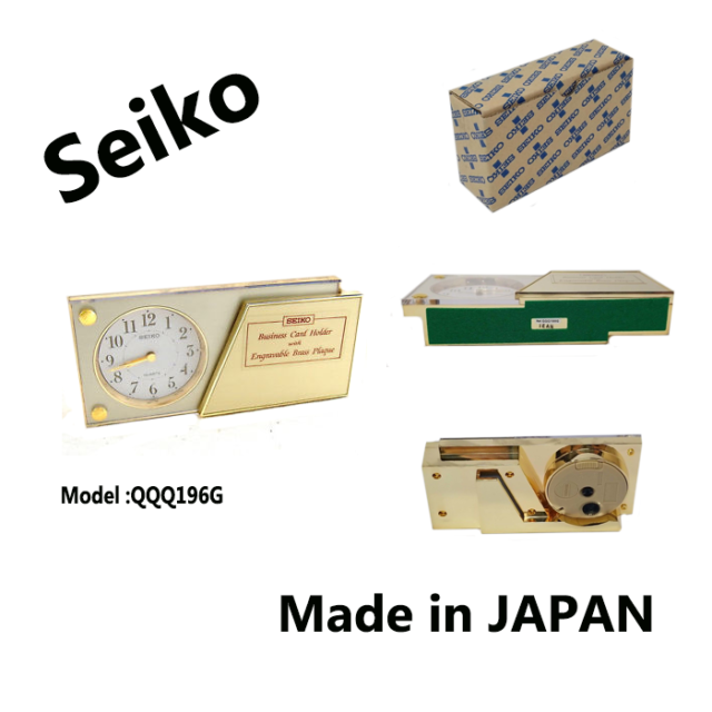 Seiko Clock Quartz For Desk Qqq196g Business Card Holder Engravable