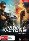 The Viral Factor (DVD, 2012)