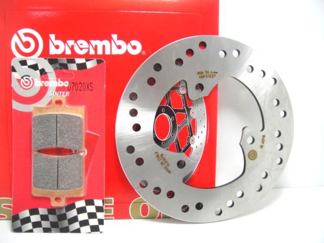07020XS BRAKE DISC BREMBO REAR+PADS APRILIA ATLANTIC SPRINT 400 2010