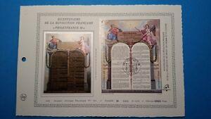 FRANCE-DOCUMENT-ARTISTIQUE-YVERT-2596-99-DECLARATION-DROITS-DE-HOMME-1989-L558