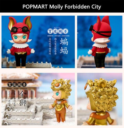 POPMART Molly Forbidden City Royal Court Auspicious Doll Blind Box