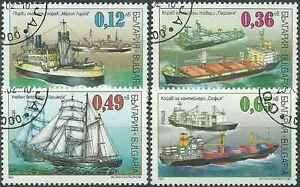 Timbres-Bateaux-Bulgarie-3951-4-o-lot-8721