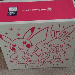 Pokemon Center Original pikapika Box 2021 Lucky Bag Happy Bag (Box not included)