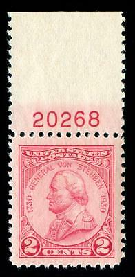 momen: US Stamps #689 Mint OG NH PSE Graded SUP-98J