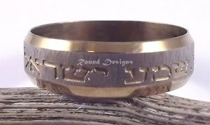 Shema-Israel-Stainless-Steel-Silver-Gold-Ring-Jewish-Hebrew-Prayer-Judaica-Jewel