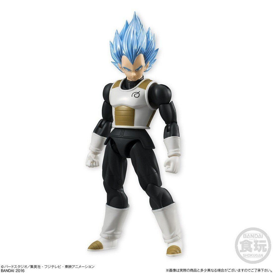 DRAGON BALL 2. SUPER SAIYAN GOD SS (SUPER SAIYAN) VEGETA BRAND NEW F/S
