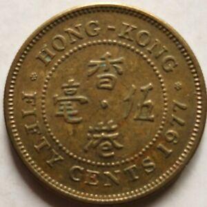 Hong Kong 1977 50 Cents coin