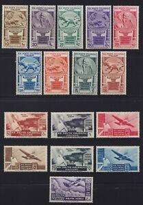 Colonie-1933-Cinquantenario-Eritreo-16-val-nuova-MNH-n-23-31-A15-21-integra