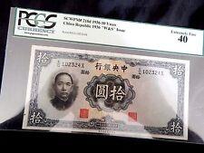 Very old Chinese note. CHINA REPUBLIC BANK 1936 10 YUAN PCGS # 40 / Rare