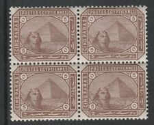 Egypt 3310 - 1879 Sphinx & Pyramid 5pa BLOCK OF 4 unmounted mint