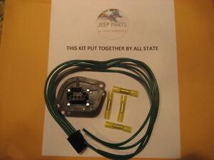 jeep wrangler tj cherokee xj heater blower motor resistor. Black Bedroom Furniture Sets. Home Design Ideas