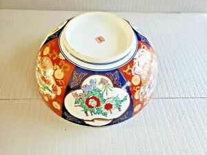 Vintage Japanese Imari Porcelain Large Bowl Asian Art  Motif 11'' W ~ 4 3/8''T