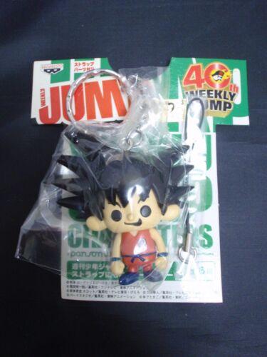 Banpresto Weekly Jump 40th Panson Work Dragonball Goku keychain B