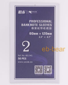 50-Pcs-60mm-120mm-Currency-Banknote-Sleeves-Holder-Paper-Money-Collection-Bag-2