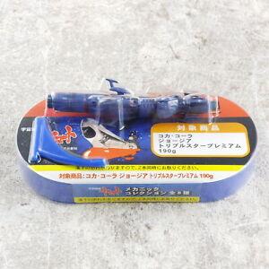 F62-355-Ucc-Intercambio-Figura-Estrella-Blazers-Yamato