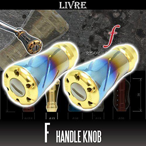 LIVRE Handle Knob f (forte) 2 pieces FIRE / GOLD