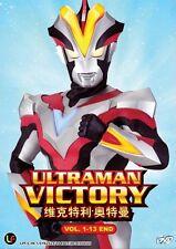 Ultraman Victory Vol.1-13 End Original DVD Box Set