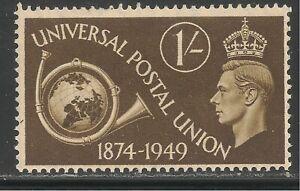 Great Britain #279 (A120) VF MNH - 1949 1sh Globes, UPU, King George VI