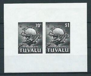 STAMPS-TUVALU-SG-MS-179-UPU-MEMBERSHIP-1981-BLACK-AND-WHITE-COPY-NO-WMK-MNH