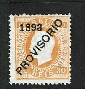 Portugal-SC-96-Mint-Hinged-Hinge-Page-remnants-S7803