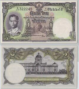 5 Baht Banknote Thailand (1956) Pick 75 kassenfrisch (119920) - Borna, Deutschland - 5 Baht Banknote Thailand (1956) Pick 75 kassenfrisch (119920) - Borna, Deutschland