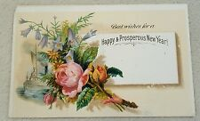 Antique Vintage Victorian Trade Card Summit City Soap Co Ft Wayne, Indiana
