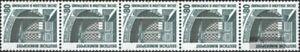 BRD-BR-Deutschland-1342A-R-I-Fuenferstreifen-postfrisch-1987-Sehenswuerdigkeiten