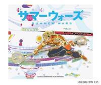 Summer Wars Love Machine Pin Limited Edition Japan Japanese Mamoru Hosoda New