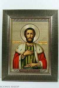 Chrétien Église Icon Alexander Newski Acajou Александр Невский Икона YmcGL0Vm-09121105-946163070