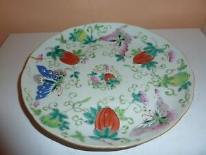 19THC CHINESE PORCELAIN 23.5CM PLATE/DISH WITH BUTTERFLY/FRUIT/LEAF DECOR & BATS