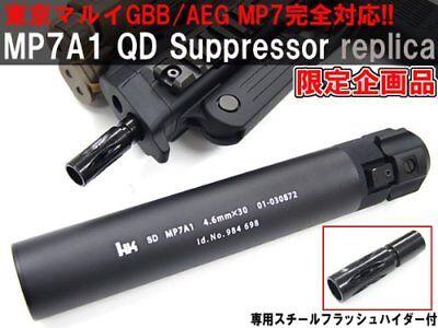 MP7A1 dedicated QD suppressor replica MP7 fully compatible H u0026 K  engraved | eBay