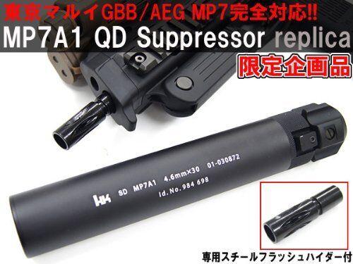 MP7A1 dedicated QD suppressor replica MP7 fully compatible H u0026 K engraved