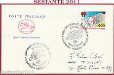 ITALIA FDC CAVALLINO CAMPIONATI MONDIALI CICLISMO 1985 BASSANO D. GRAPPA VI Y862