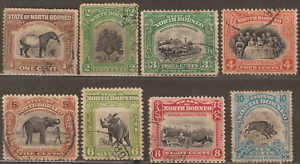 NORTH-BORNEO-1909-25-PICTORIAL-1c-TO-10c-USED-CAT-RM-37-60-AS-CHEAPEST
