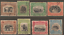 NORTH-BORNEO-1909-25-PICTORIAL-1c-TO-10c-USED-CAT-RM-37-60-AS-CHEAPEST thumbnail 1