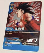 Bandai Dragon Ball Carddass Premium set vol.2 Card games Anime Character