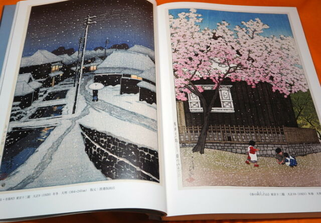Hasui Kawase Work Collection Book fron Japan Japanese #1039