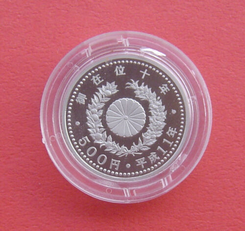 Japan 1999 10th Anniversary of Enthronement 500 Yen Proof Coin