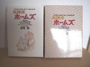 Sherlock-Hound-Studio-Ghibli-Storyboard-illustration-Art-Book-Jpanese