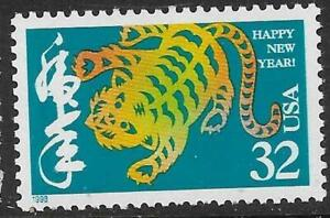 Scott 3179 US Stamp 1998 32c Chinese New Year of the Tiger ...