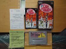 Super Famicom Lady Stalker: Kako kara no Chousen JAPAN NTSC-J SHVC-ALSJ-JPN