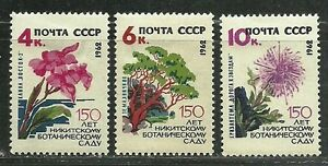 Russia-USSR-CCC-1962-Amazing-Very-Fine-Mint-Hinged-Stamps-034-150th-Aniv-034