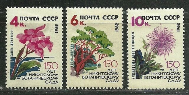 Russia USSR CCCР 1962 Amazing Very Fine Mint Hinged Stamps