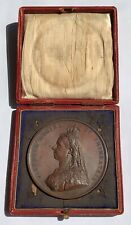 1887 ROYAL MINT QUEEN VICTORIA GOLDEN JUBILEE LARGE BRONZE MEDALLION - BOXED