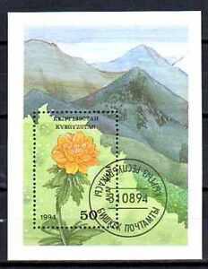 Fleurs-Kirghizstan-139-bloc-oblitere