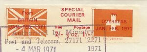 2458 4.3.1971, SPECIAL COURIER MAIL 2 Sh. 1 Sh. strike post cover SWITZERLAND - Fürth, Deutschland - 2458 4.3.1971, SPECIAL COURIER MAIL 2 Sh. 1 Sh. strike post cover SWITZERLAND - Fürth, Deutschland