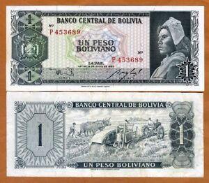 Image Is Loading Bolivia 1 Peso Boliviano L 1962 P 158