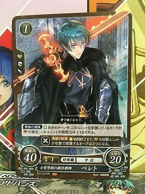 Boisterous Cleric B07-018N Fire Emblem 0 Cipher Mint FE Heroes Serra
